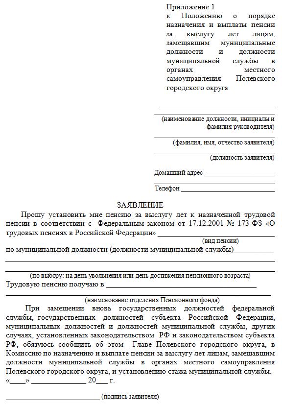 Повышение инвалидам пенсии в казахстане